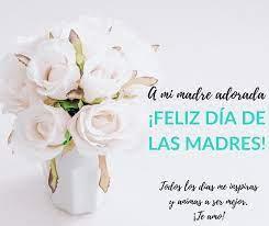 El día de la madre es una festividad que se celebra en honor de las madres, en gran parte del mundo, en diferentes fechas del año según el país. Bellas Tarjetas Gratis Para El Dia De La Madre En Espanol E Ingles Hispana Global