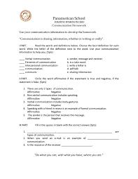 essay about seat belt repair kit