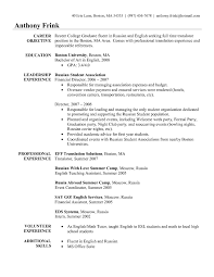 Resume Samples For Experienced English Teachers New Write English As