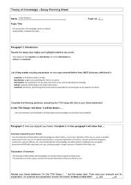 essay planning doc planning your essay doc