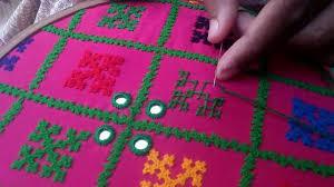 Sindhi Kadhai Design Hand Embroidery Sindhi Design Sindhi Stitch Part 1