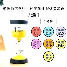 Set Timer 1 Minutes Hot Wood Glass Sand 1 Minute Small Square Timing Hourglass