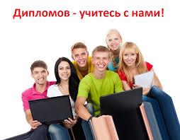 Заказать курсовую в уфа audit aks ru Кухни на заказ для маленькой кухни фото цена в