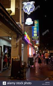 Joo Chiat Red Light District Red Light District At Night In Joo Chiat Singapore Stock