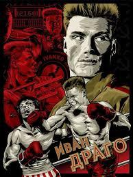 Rocky 4 | Movie art, Film art, Movie artwork