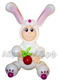 <b>Малыш в костюме зайчика</b> | abrikos45.ru