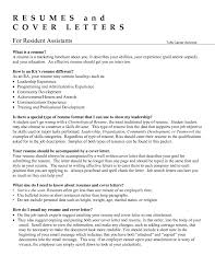 cover letter for resident assistant college