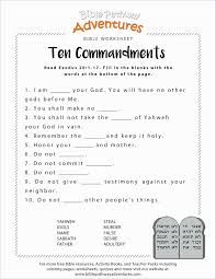 Rare Free Printable Ten Commandments Coloring Pages Luxury 52