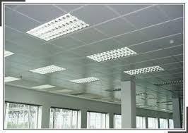 office false ceiling. False Ceiling, POP Gypsum Board PVC Aluminum Ceilings In Office Ceiling