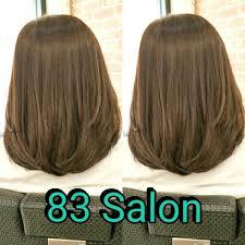 83 Salon ขางอทยานหนองสมบรณ Posts Facebook