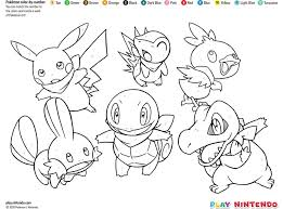 What's wrong with this listing? Pokemon Color By Number Printable Coloring Page Play Nintendo