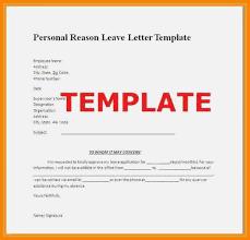 General Leave Letter Format Emergency Leave Letter For Personal ...