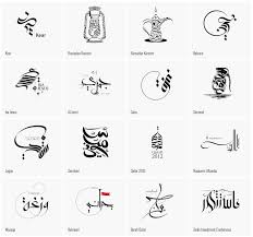 arabic calligraphy by one bh by one bh on deviantart