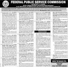 fpsc new jobs fpsc gov pk apply online fpsc new jobs 8 2016 fpsc