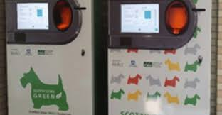 Recycling Vending Machines Locations Enchanting Tomra Expands Reverse Vending Recycling On Campus Waste48