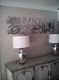 islamic wall art in metal on islamic vinyl wall art south africa with islamic wall art in metal city centre gumtree classifieds south