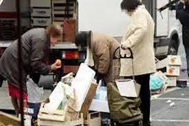نتیجه تصویری برای فقر در اروپا