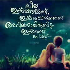 Happy Dp Malayalam 40 Profile Pictures DP Mesmerizing Quotes Of Love In Happy Mode In Malayalam
