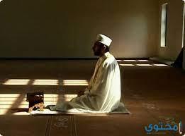 أهمية وفضل الصلاة