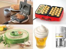 anese kitchen gadgets