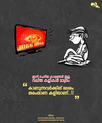 Pin By Niram On Typography Malayalam Quotes Quotes Funny Quotes