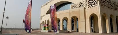 National Theatre Abu Dhabi Culture