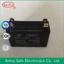 ceiling fan start capacitor cbb61 ac motor capacitor pictures photos