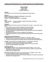 family service worker resume social service resume resume templates social service worker resume