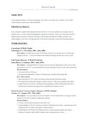 Examples Of Skills And Abilities For Resumes Resume Skills And Talents For Resume