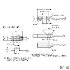 angel ham shop omron tl w3mc 2m flat inductive proximity omron tl w3mc 2m flat inductive proximity sensor dc 3 wire npn no sensing distance 3mm nn