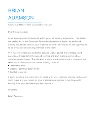 Sample Letter To Ask For Job Back Cover Letter Templates My Perfect Cover Letter