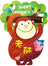 home made thanksgiving cards monkey paint with word thanksgiving cards for teacher in happy