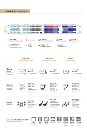 here for boeing 777 300er seat map