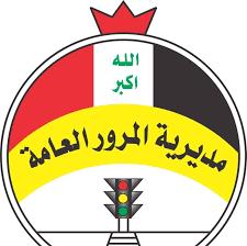 الموقع الرسمي لمديرية مرور محافظة نينوى - Posts