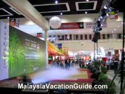 Small Picture Putra World Trade Centre main exhibition and convention venue of KL
