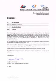 Roof Consultant Cover Letter