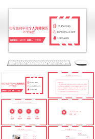 Awesome Pink Flat For Personal Resume Template Ppt For Free