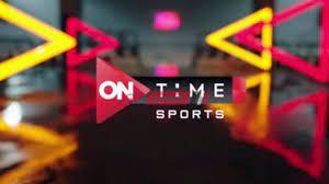 تردد قناة on time sport 3 ضبط الإشارة على النايل سات أون تايم سبورت 3 -  موقع صباح مصر