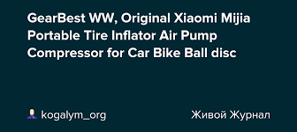 GearBest WW, <b>Original Xiaomi Mijia Portable</b> Tire Inflator Air Pump ...