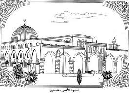Small Picture Eid Coloring Page For Kids family holidaynetguide to family
