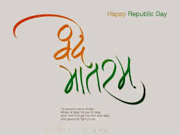 happy th republic day n defence forum