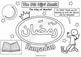 Printable ramadan mubarak coloring pages for kids. Ramadan Coloring Pages Activity Sheets Archives Islamic Comics