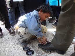 Image result for آسیب های کودک و نوجوان