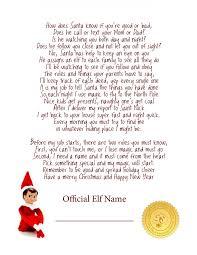 Elf Letter copy 700x905