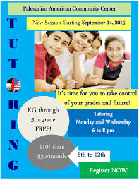 New Tutoring Flyer - Palestinian American Community Center