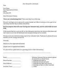 Sample Volunteer Letter Sample Letter Asking For Volunteers Planner Template Free