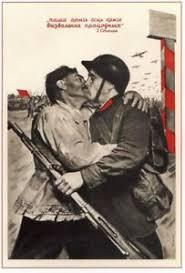 buen color Segunda Guerra Mundial Soviet Russian cartel de propaganda de  papel hombres beso final de guerra comprar! | eBay