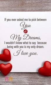i love you veronica love message for boyfriend your boyfriend romantic messages for boyfriend