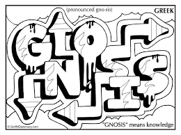 Small Picture Greek Graffiti Gnosis means Knowledge Graffiti Coloring page