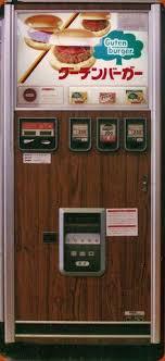 Kaye Pencil Vending Machine Delectable Vintage Dr Pepper Machine Aqua Turquoise Pinterest Dr Pepper